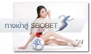 sbobet_34